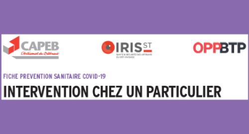 fiche_intervention_particulier.png