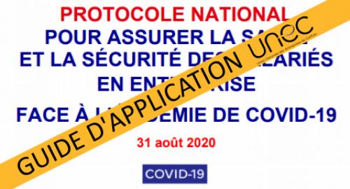 protocole_avis_unec.png
