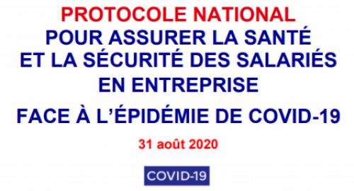 protocole_sanitaire_entreprise_01092020.png