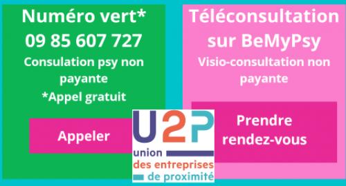 telephone_u2p.png